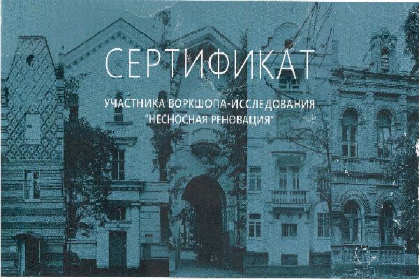 «АрхМосква-2018»